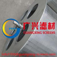 STAINLESS STEEL 304 rotary drum wedge wire screens  OD600X2000MM Manufactures