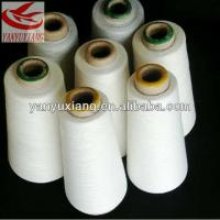 high quality polyester spun virgin yarn 56s/1 for knitting Manufactures