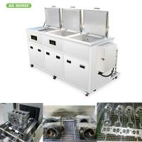 China Oil Filteration Ultrasonic Engine Cleaner Industrial Washing Machine 28khz Frequency on sale