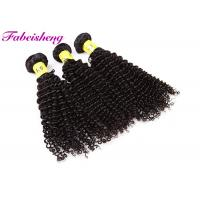 Double Drawn 100% Unprocessed Virgin Peruvian Hair Bundle Chemical Free Manufactures