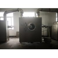 Poreless Pill Coating Machine High Efficiency Intelligent Pharmaceutical Machinery Supply Manufactures