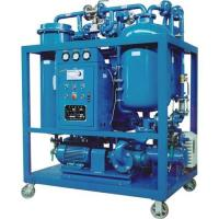 Turbine Oil Purifier/Oil Purification (Series TY) Manufactures