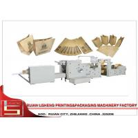 China Roll Feeding Square Bottom Paper Automatic Bag Making Machine with one line on sale