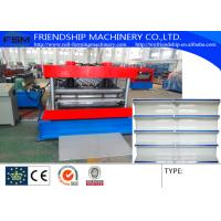 Multifunctional Backboard Panel Cable Tray Roll Forming Machine 2-4m/Min Manufactures