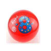 "Buy cheap Kids Inflatable PVC Toy Ball Colorful Wear Resistant Odor Free 8"" - 9"" from wholesalers"