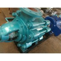 China Powerful Multistage High Pressure Pump / Self Priming Multistage Water Pump on sale