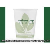 2 Oz / 3 Oz Custom Paper Coffee Cups , Panton Colors Branded Paper Coffee Cups Manufactures