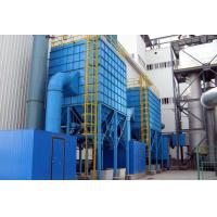 Outside Cement Dust Collector / Heavy Duty Industrial Dust Extraction System Manufactures