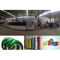 Low Waste PET Bottle Recycling Machine , Plastic Scrap Recycling Machine Manufactures