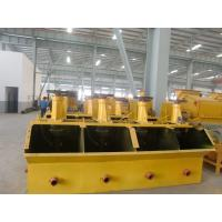 Offer xjk flotator for ore concentrate Manufactures