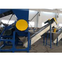 PET Bottle Plastic Bottle Recycling Machine With Automatic Washing System Manufactures