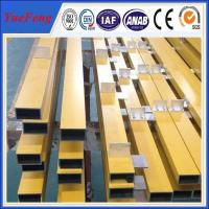 Hot! aluminum profile tube factory, OEM color painting aluminum tube aluminium alloy Manufactures