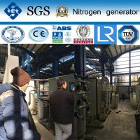 SINCE GAS PN-100-39 CE/ASME/SGS/BV/CCS/ABS verified nitrogen gas generator Manufactures