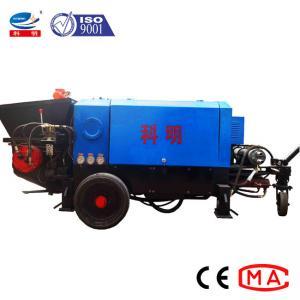 China Used Stationary Mini Keming Concrete Mortar Machine Static Small Concrete Pump on sale