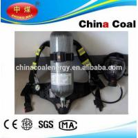 Quality China coal group SCBA Self-Contained Air Breathing Apparatus for sale