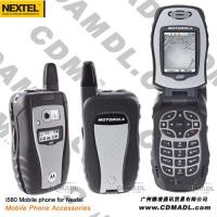 i580 Mobile phone for Nextel www.cdmadl.com Manufactures