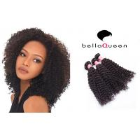 China Grade 5A 6A 7A Brazilian kinky curly human hair sew in nylon for extension on sale