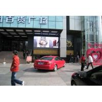 P8 Smd Outdoor Pole LED Display Signs , Wifi 3g Advertising Street LED Display