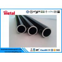 Black Aluminum Alloy Pipe Anodized Extruded Seamless ANIS B36.19 Center Muffler Manufactures