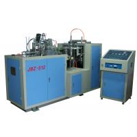 China Full Automatic Paper Cup Making Plant Ultrasonic Heater Sealing CE SGS Certification on sale