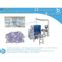 How to pack liquid water sachet pure water pouch by machine automatically for sale