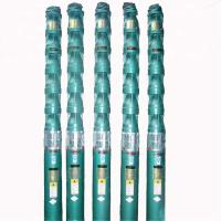 China Irrigation boreholes water pumps multistage submersible water pump on sale