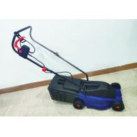 Electric Smart Garden Lawn Mower With 30L Collection Box 32 Cm 1200W Manufactures