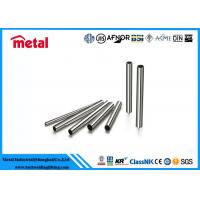 China S31803 2507 2205 Stainless Steel Threaded Pipe , DN100 304 Stainless Steel Seamless Pipe on sale