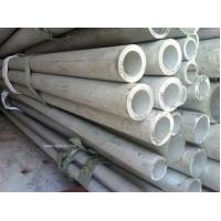 Hastelloy C-276 Nickei Alloy Stainless Steel Seamless Tube / Pipe Super Alloy Manufactures