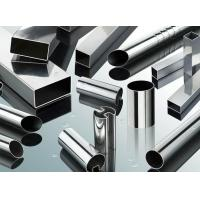 Stainless Steel Tubing Manufactures