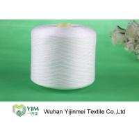 Smooth Polyester Core Spun Yarn , High Tenacity Polyester Yarn Raw White / Colored Manufactures