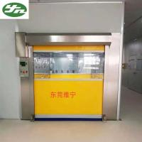 C Fast Shutter Roller Door Cargo Stainless Steel Air Shower Cargo Pass Box Manufactures