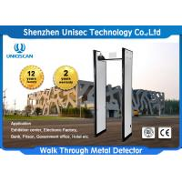 Buy cheap security check Walk through metal detector / Arched metal detector with high sensitivity UC700 from wholesalers