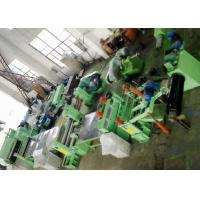 Quality Electric Metal Slitting Machine / Uncoiling Sheet Metal Shearing Machine for sale