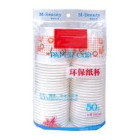 Disposable Paper Cup Packing Machine 520 / 650 Mm Length Low Consumption