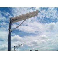 Most popular Best Price Guaranteed all in one integrated solar led street light with lithium battery well Manufactures