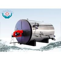 Three - Pass Structure YY(Q)W Horizontal Oil / Gas Steam Boiler PLC Control Manufactures