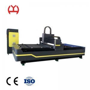 Metal CNC Fiber Laser Cutting Machine , Fiber Optic Laser Cutter 1500*3000mm Manufactures