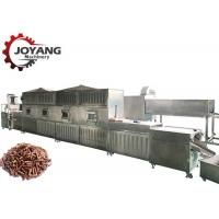 China Sawdust Drying Industrial Microwave Equipment Automatic Balance Wood Drying Machine on sale