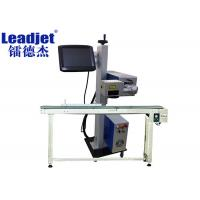 30W CO2 Laser Coding Machine Air Cooling With Integrated Operating System Manufactures
