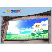 Commercial Led Display , Led Advertising Screen IP54 / IP65 Waterproof Manufactures