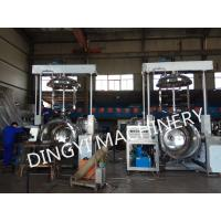 750L Vacuum Emulsifying Lotion MixerSS316L / SS304 Material Steam Heating Manufactures