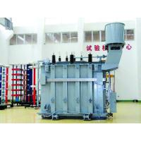 35KV 2MVA Three Winding Transformer , 3 Phase Oil-immersed Power Transformer Manufactures