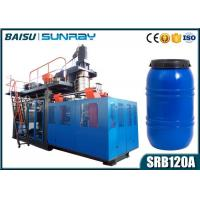 200 Liter Water Tank Blow Moulding Machine Accumulating Head SRB120A Manufactures
