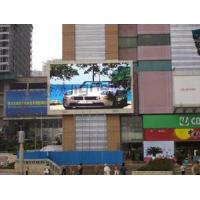 China Outdoor Full Color Display P10 on sale