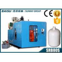 5 Gallon Water Jug Bottle HDPE Blow Moulding Machine SRB80S-1 1 Year Warranty Manufactures