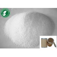 Pharma Grade 99% Local Anesthetic Procaine Base For Pain Killer 59-46-1 Manufactures