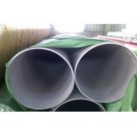 China Austenitic Thin Wall Large Diameter Stainless Steel Tube TP321/1.4541 on sale