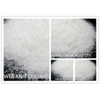 China White Crystal Refined Oxalic Acid Compound EINECS 205 634 3 For Electron Industry on sale