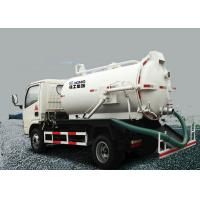 Custom Vacuum Septic Pump Truck XZJ5120GXW For Irrigation , Drainage And Suction Manufactures